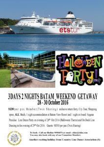 Batam Weekend Getaway 28-30 October 2016