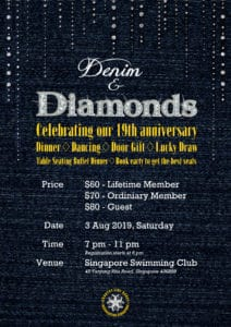 Dinner & Dance 3 Aug 2019 Flyer